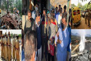 Gelatin stick blast caused major disaster in Karnataka,
