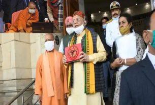 """""""Maryada Purushottam Jai Shri Ram"""""""