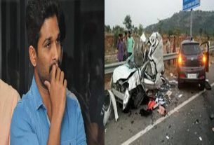 accident of allu arjun