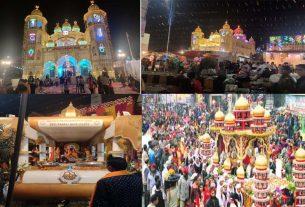 Sri Guru Ravidas Jayanti fair is being celebrated with great pomp in Jalandhar,