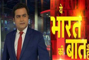 Vikas Sharma, anchor of Republic India, dies