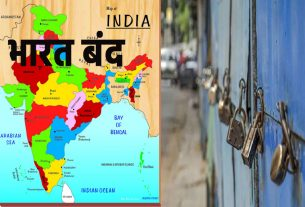 India closed: Tackle all your work today, tomorrow will be from 6 to 6 in the evening,