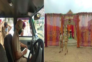 Claims of the countryside police on the same day, hundreds of people attended the ceremony held at the Marriage Palace,