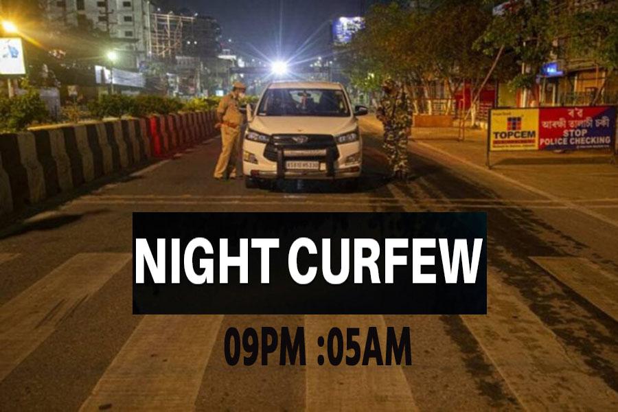 Rumor: The timing of night curfew in Jalandhar