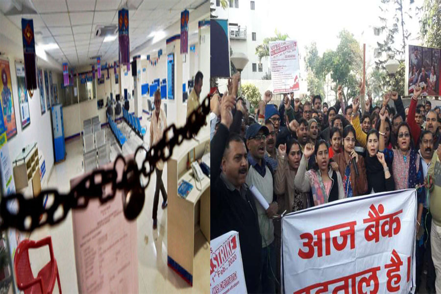 Banks, employees of 720 branches went on strike