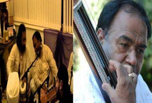 Punjab's famous musician Baldev Sharan Narang died