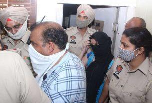 Jalandhar: The principal of the school was caught