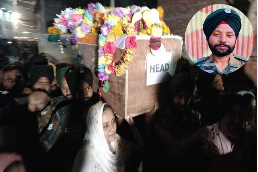 dead body of shaheed parvinder singh