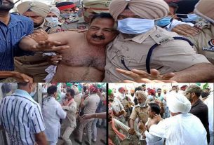 Farmer supporters attacked BJP MLA in Punjab
