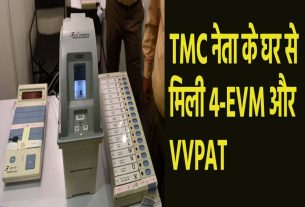 TMC leader's house found such number of EVM