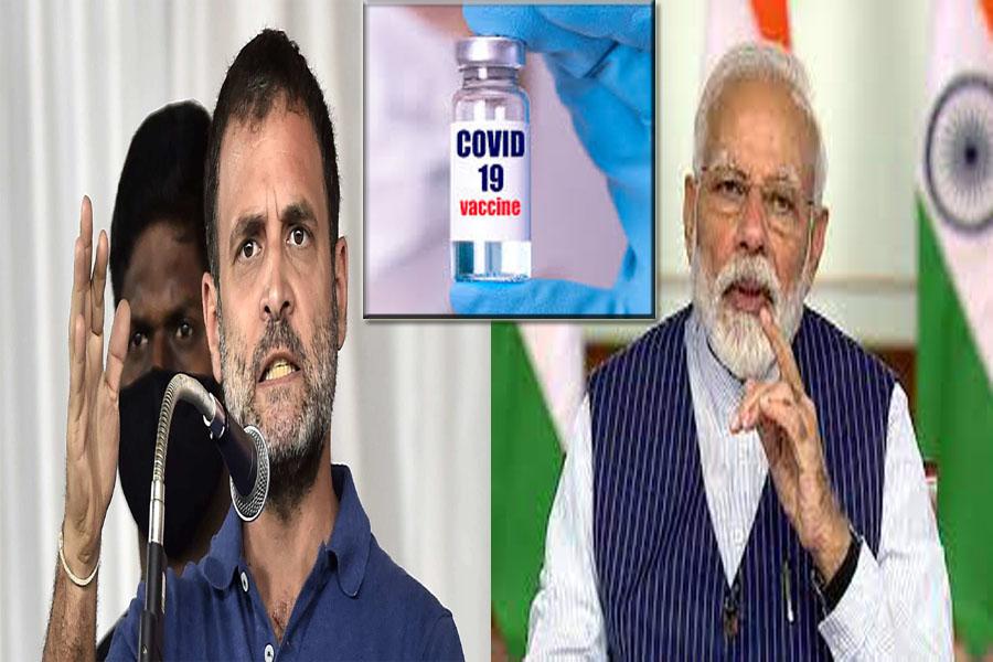 Rahul Gandhi: # SpeakUpForVaccinesFor-All