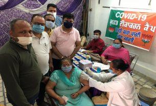 BJP set up vaccination camp