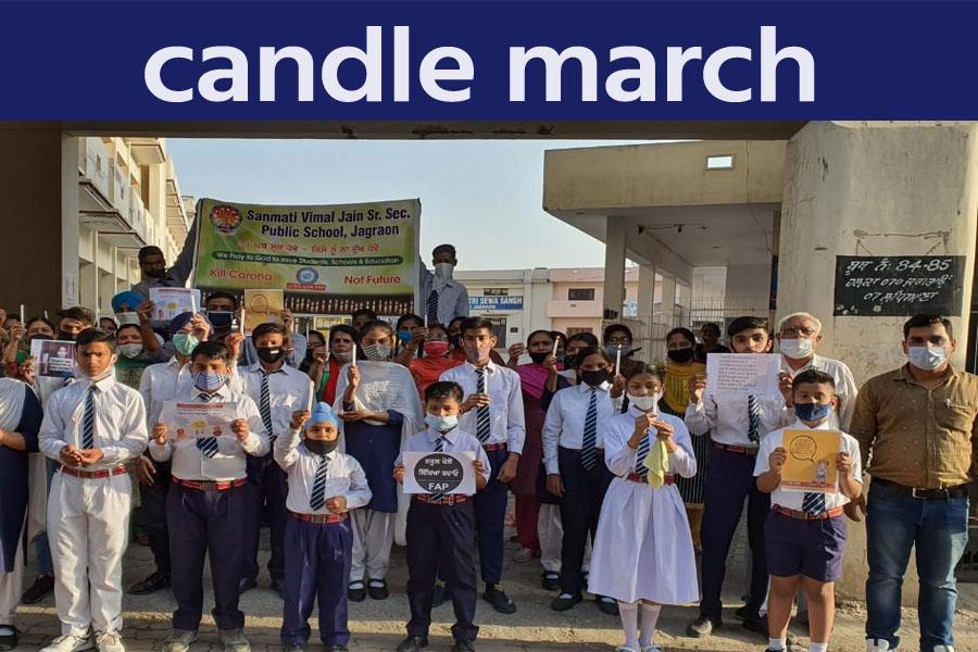 Sanmati Vimal Jain School: