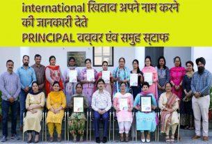 DAV School won the international
