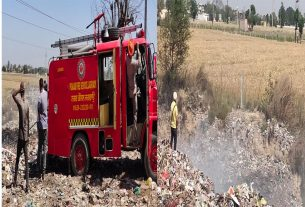 Big accident: Due to the fire brigade