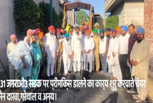 Chairman Dakha and Garewal started the work