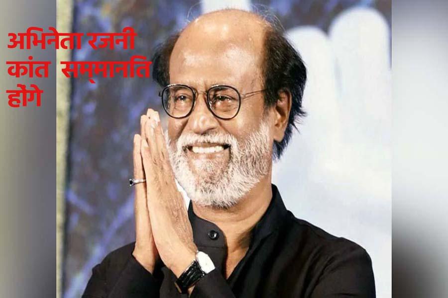 Union Minister Prakash Javedkar announced: