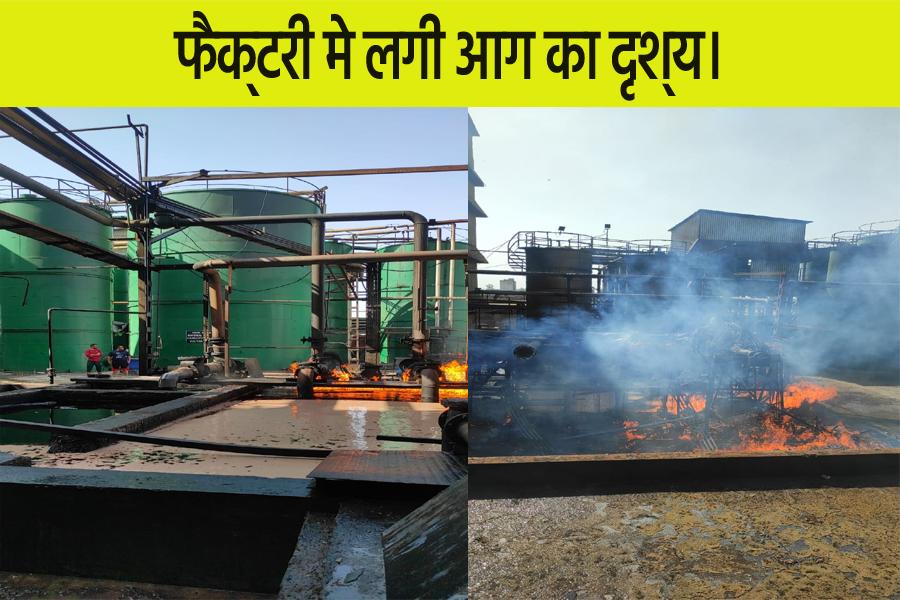 Fierce fire in soap factory while welding