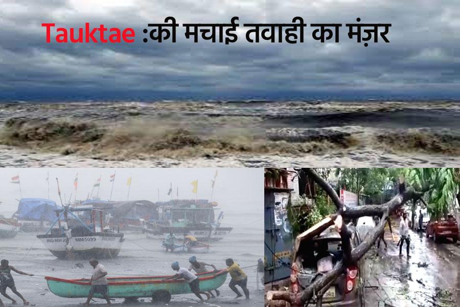 "Cyclone Tauktae: Cyclone ""Toute"" now weakened"