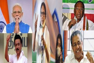 Know Bengal, Assam, Tamil Nadu, Puducherry and Kerala
