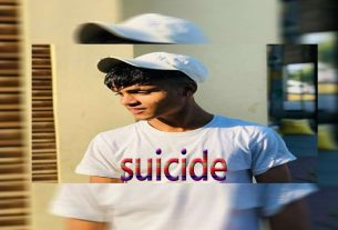 Love Marriage: Four days before marriage, boy committed suicide
