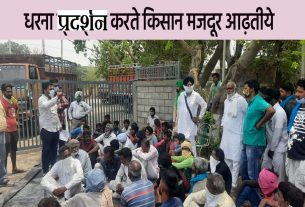 Farmers and laborers, agitated by the lack of lifting,