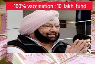 Government announces 100% vaccination