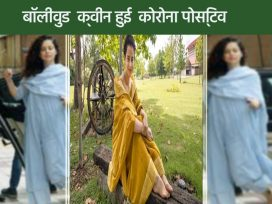 Actress Kangana Ranaut became Corona Postive