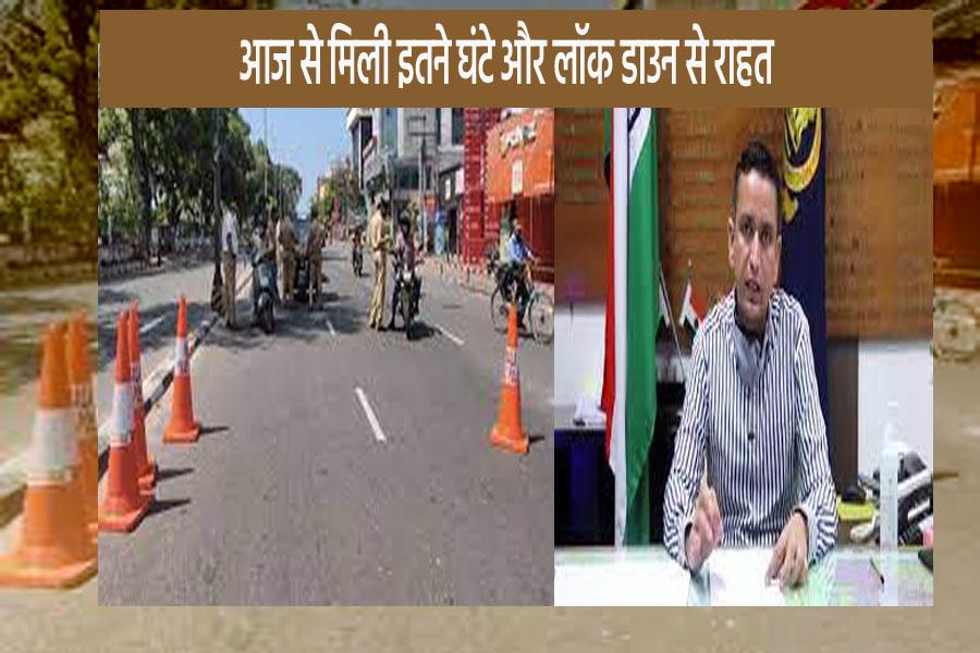 Jalandhar: City residents get some relief