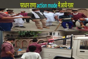 Pradhan Rana in action mode as soon as