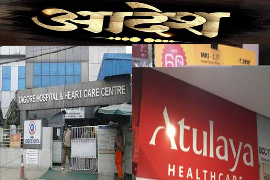 When will PVT Hospital improve: This Jalandhar hospital has been accused