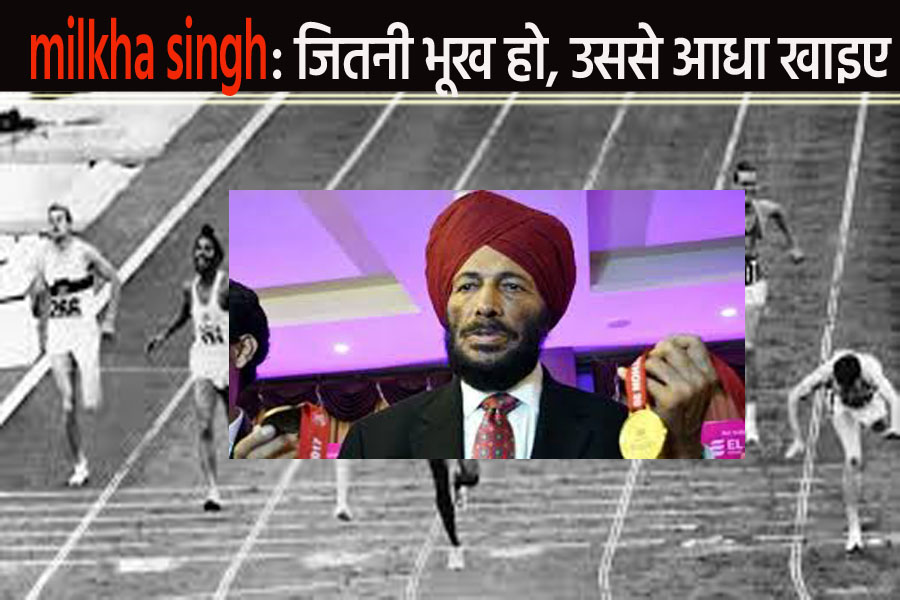 Flying Sikh: Milkha Singh died of Corona