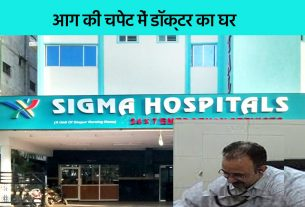 """A sudden fire broke out at the doctor's house of """"Sigma Hospital"""""""
