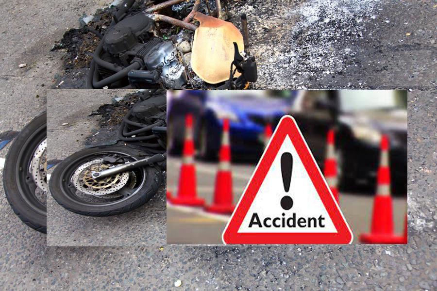 Terrible accident: