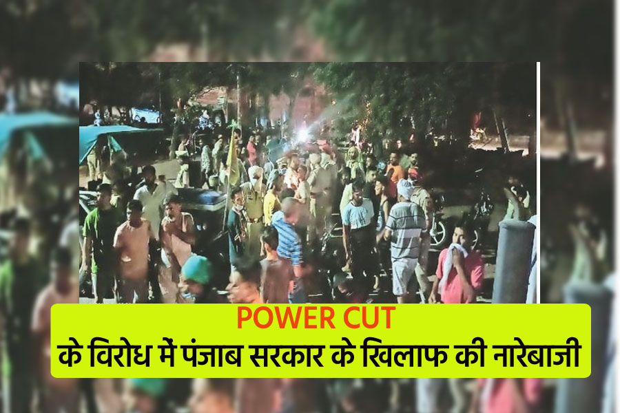Troubled by the heat: Power cut made the citizens sleepy,