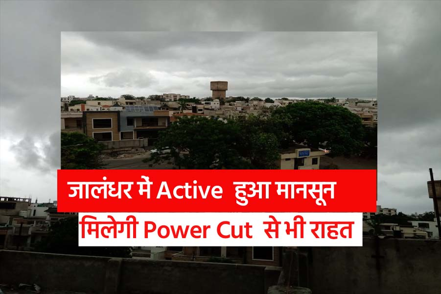 Monsoon becomes active in Punjab
