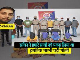 Sachin Jain murder