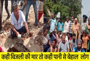 After the undeclared power cut, the water dried up people's
