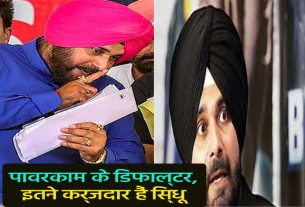 Politics on power crisis: Sidhu surrounded on the