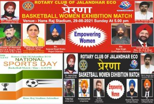 Basketball match is being organized today on the