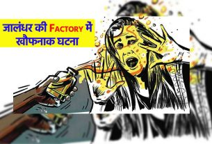 Acid hurled at female