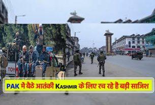 Is Taliban supporting Pakistan in Kashmir