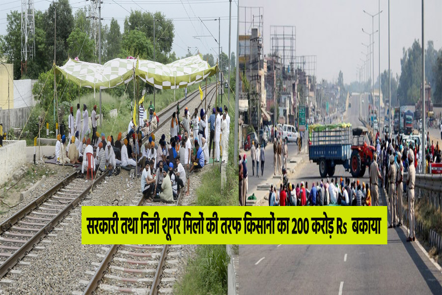 People are facing a lot of trouble due to Jalandhar farmer movement: