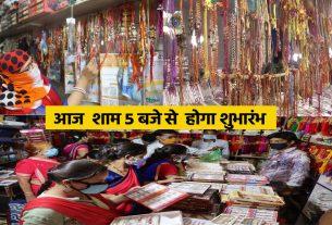 Six-day Rakhi market