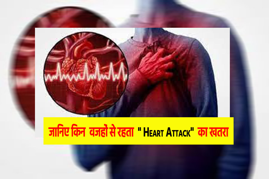 What are the symptoms and treatment of heart attack?