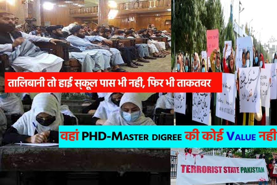 Taliban protesting at