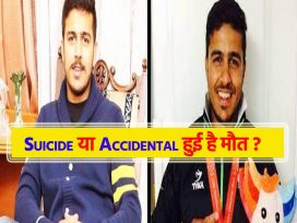 National level Namanveer Singh found dead in his house: