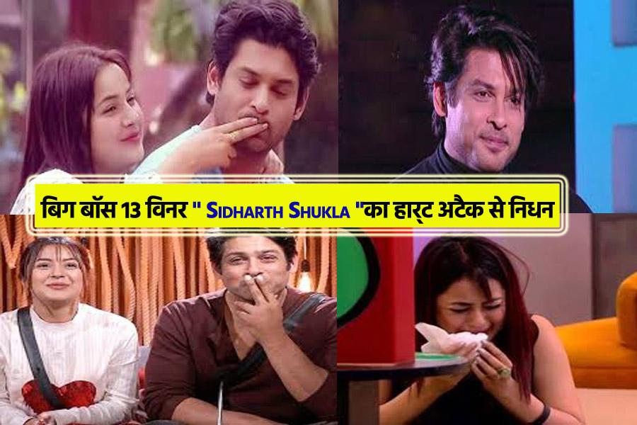 Siddharth Shukla is no more: